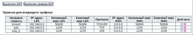 Novyy_risunok_5.png