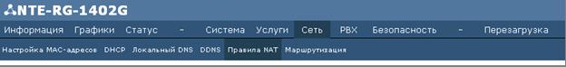 Novyy_risunok_0.png