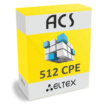 Опция ACS_CPE-512 системы Eltex.ACS для автоконфигурирования Eltex CPE: 512 абонентских устройств