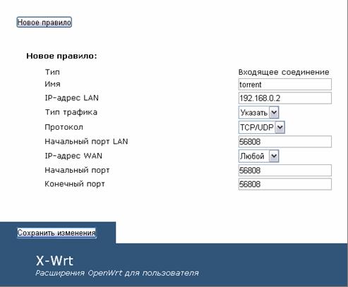 Novyy_risunok_1.png
